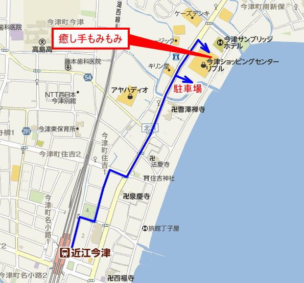 JR近江今津駅から北へ徒歩10分